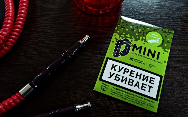 Подготовка к курению