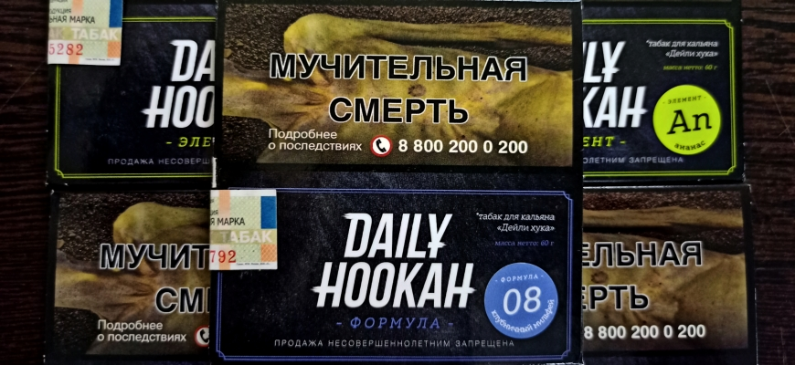 Описание табака Daily Hookah