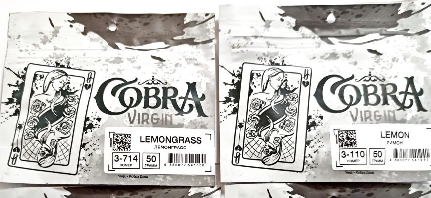 Табак для кальяна Cobra