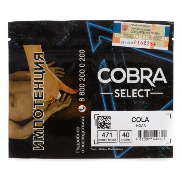 Cobra Select
